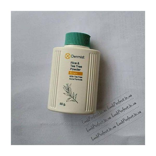 Ухаживающяя пудра с маслом чайного дерева и рисовой пудрой Dermist Rice & T