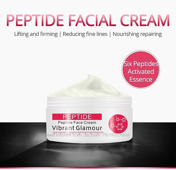 Лифтинг крем с 6 пептидами Peptide Face Cream Vibrant Glamour 30g