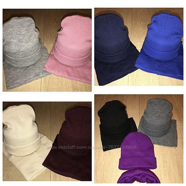 Стильный молодёжный набор шапка и хомут много цветов