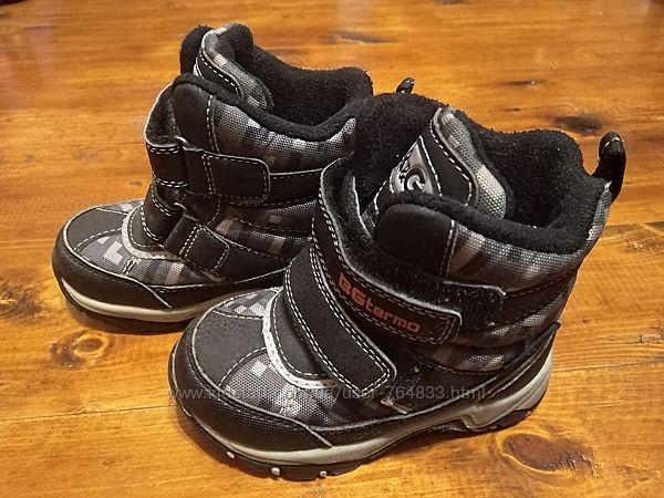 Зимові черевички для хлопчика ТМ B&G 14, 5 см.