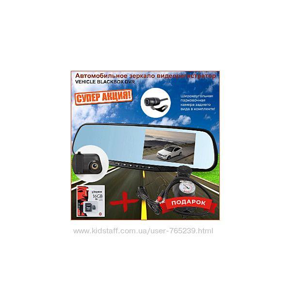 Автомобильное зеркало видеорегистратор VEHICLE BLACKBOX DVR 1080p  Vehicl