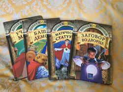 Серия книг Школа волшебников. Цена за все.