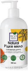 Распродажа Натуральное жидкое мыло Сочный цитрус Eco Krasa