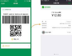 Пополнение, Обмен Юань, WeChat, алипей, AliPay, Доставка с Китая