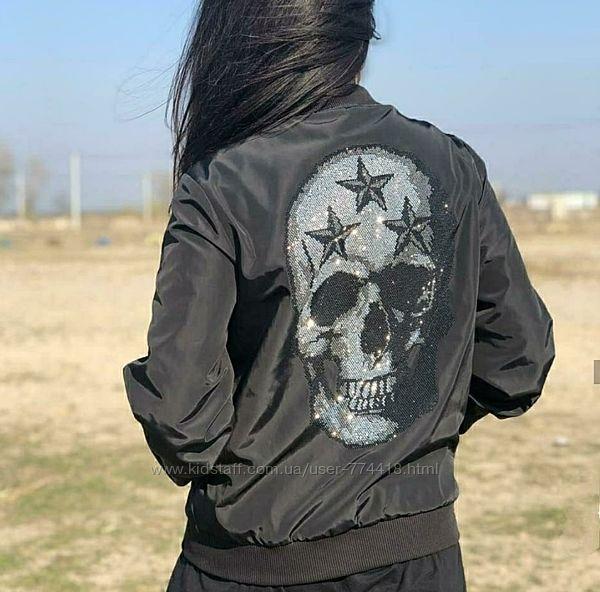Шикарная куртка ветровка бомбер Турция Rich Glam стразы камни