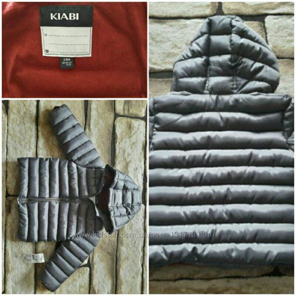 Демисезонная куртка Kiabi
