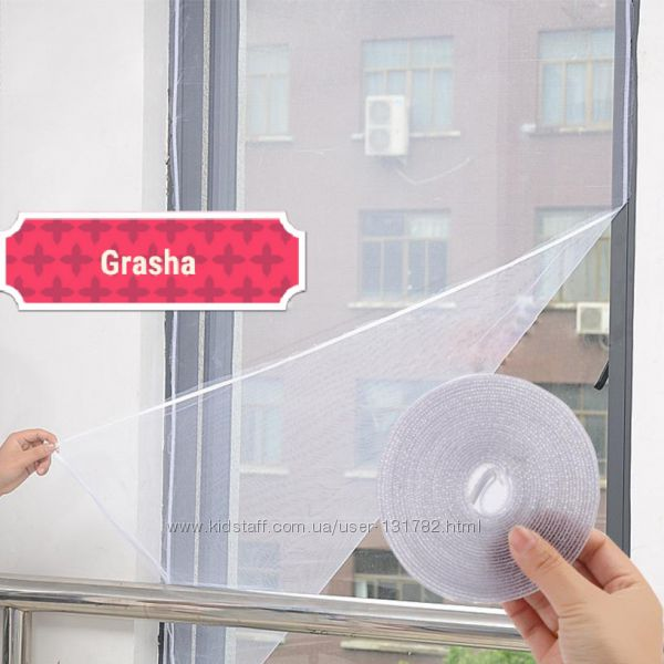 Москитная сетка на Ваше окно с крепёжной лентой на липучке