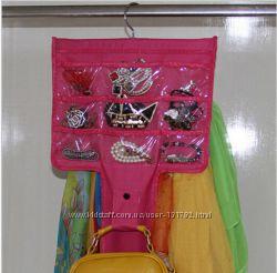 Органайзер для хранения бижутерии и сумок