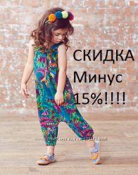 Покупки NEXT, Минус 250 грн с Корзины. Работаю с Крымом.