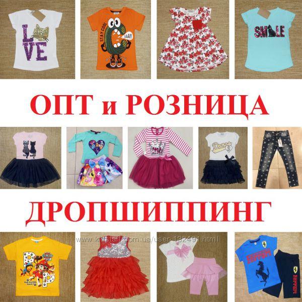Дропшиппинг детской одежды