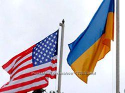 Доставка товаров из США Америки в Украину 50 предоплата
