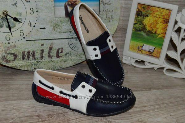 Кожанные мокасины туфли 32-37 на узкую ножку