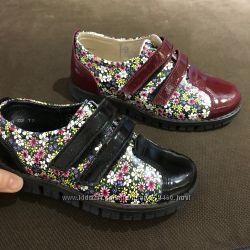 Кожаные туфли р26-31 Берегиня 0650