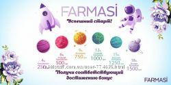 Консультант в компанию Farmasi