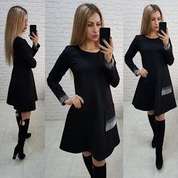 Нарядное женское платье мини трикотажное с блестками низ солнце клеш С М