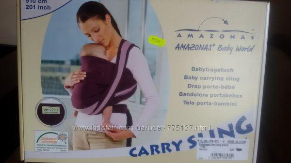 Слинг трансформер для переноски ребенка