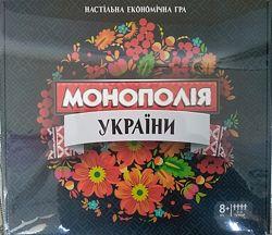 Монополія України
