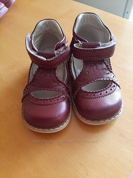 Туфли ортопедические   Ecoby, 21 размер