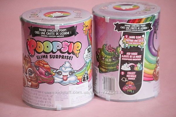 Poopsie Slime Surprise Poop Pack Series 1-2 Оригинал Пупси слайм