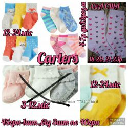 Носки, шкарпетки Carters для дівчинки