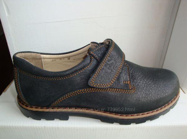 Туфли кожаные 31-35р