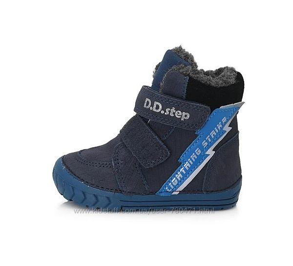 Зимние ботинки DDStep