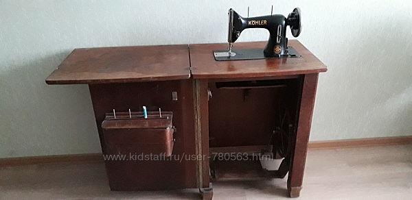 Старинная швейная машинка Kohler