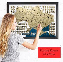 Скретч карта Украины My Native Map Exclusive укр