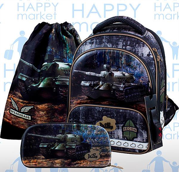 Набор школьный ранец ортопедический каркасный для мальчика Танк DeLune 9 с
