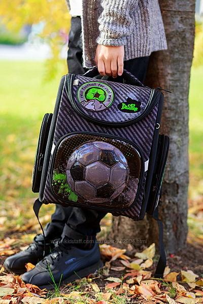 Ранец школьный ортопедический каркасный для мальчика Мяч DeLune 3 серия 3-