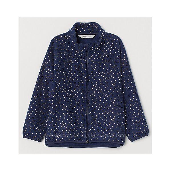 Куртка флисовая, H&M