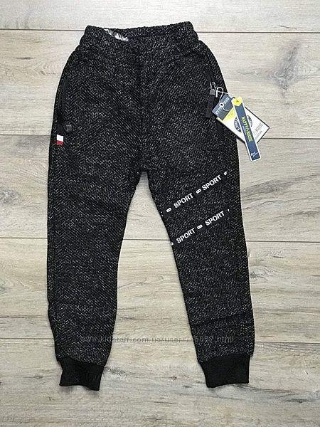 Утепленные спортивные штаны с начесом