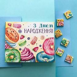 Шоколадные подарочные наборы на день рождения на день народження подарунок