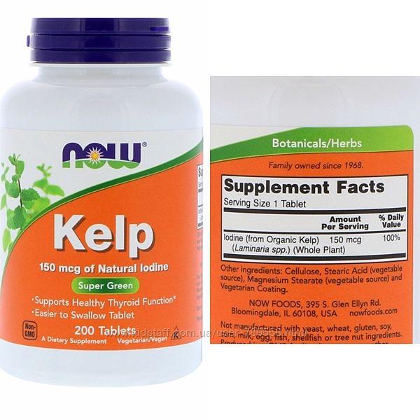 Now Foods, Kelp  Бурая водоросль, ламинария, йод