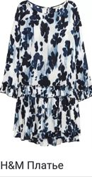 Платье H&m, 42 размер в идеале.