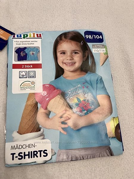 Набор футболок Lupilu 98/104