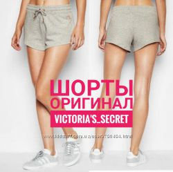 Шорты Victoria&acutes secret, оригинал