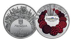 Памятная монета Украины Евровидение 2017