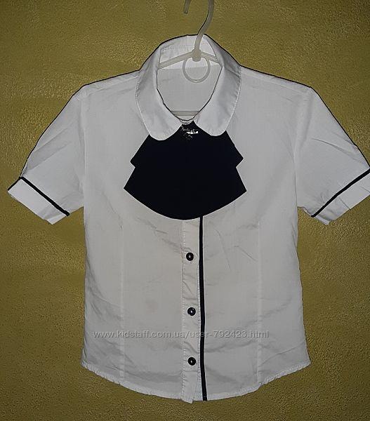 Белая школьная блуза-рубашка