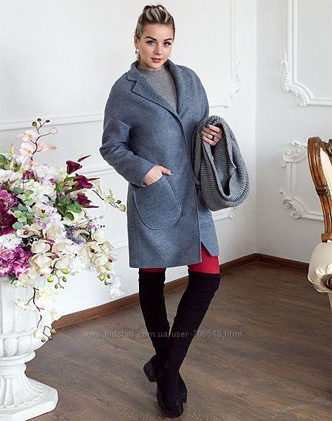 Очень красивое кашемировое пальто , размер  42,48, 50