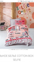 Турецкое детское постельное белье по оптовым ценам. Полуторка, ранфорс