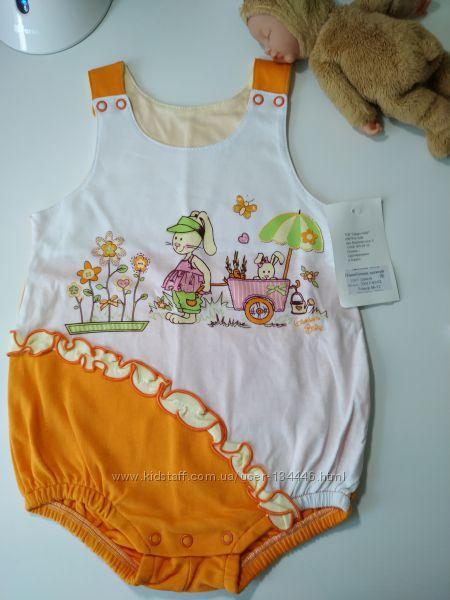 Летние одежки для девочки около 1года