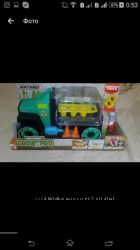 Машинка грузовик - садовод Matchbox Grow Pro Playset