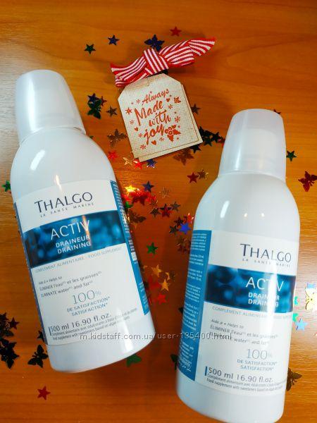 Thalgo Тальго Актив дренаж в напитке средство для похудения очистка организ