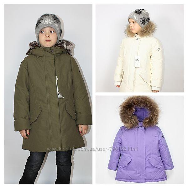Зимние парки куртки пуховики девочке Mixture Италия