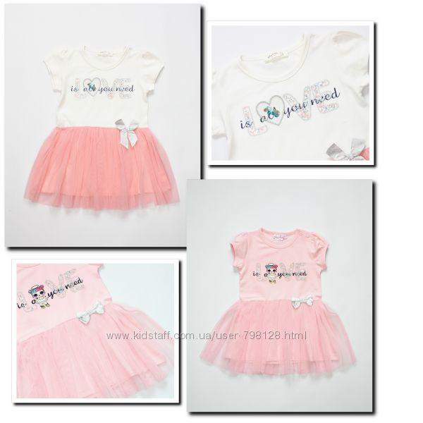 Платье с короткими рукавами Breeze girls трикотажное детское 92-116