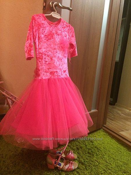Бейсик платье для танцев рост 116-128