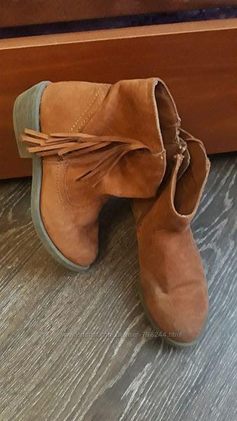 Ботинки демисезонные стелька 18,5см