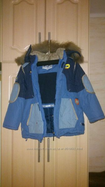 Комплект куртка полукомбинезон зимний