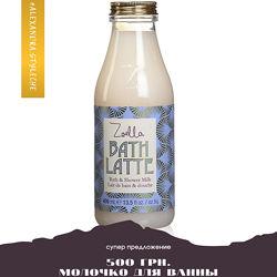 Молочко для ванны и душа Zoella Beauty Bath Latte Сша USA 400ml